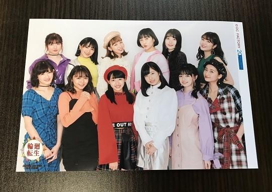 f:id:aoifusen:20190303040614j:plain