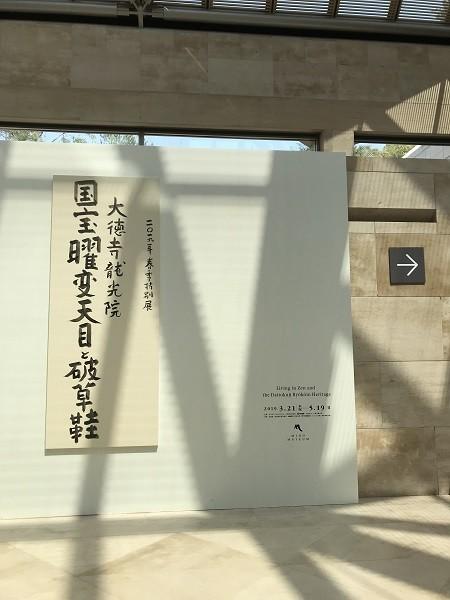 f:id:aoifusen:20190415231315j:plain