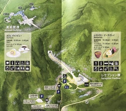 f:id:aoifusen:20190417000324j:plain