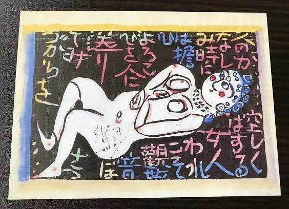 f:id:aoifusen:20190515235358j:plain