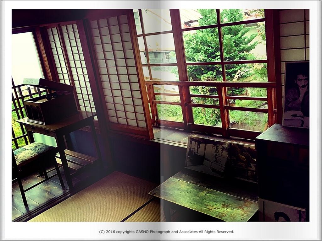f:id:aoihako:20161117193536j:plain