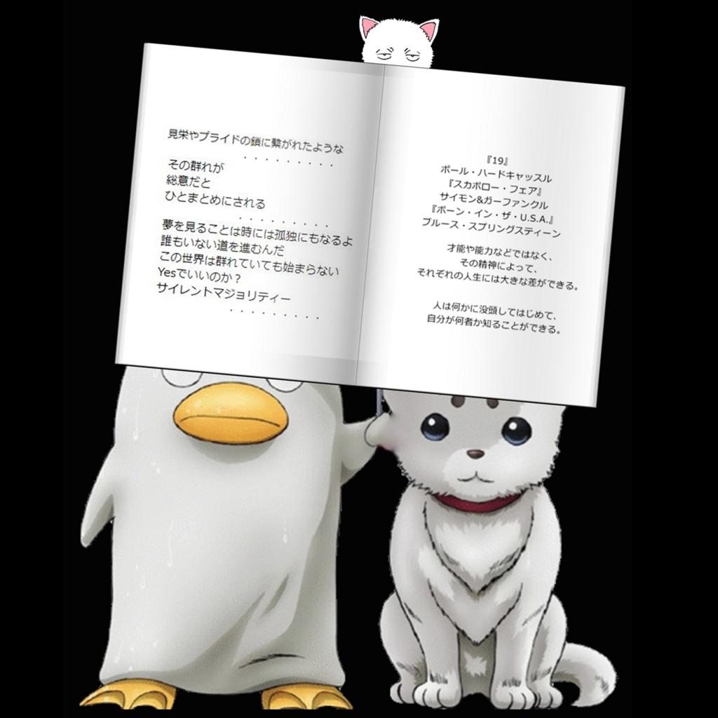 f:id:aoihako:20170117050551j:plain