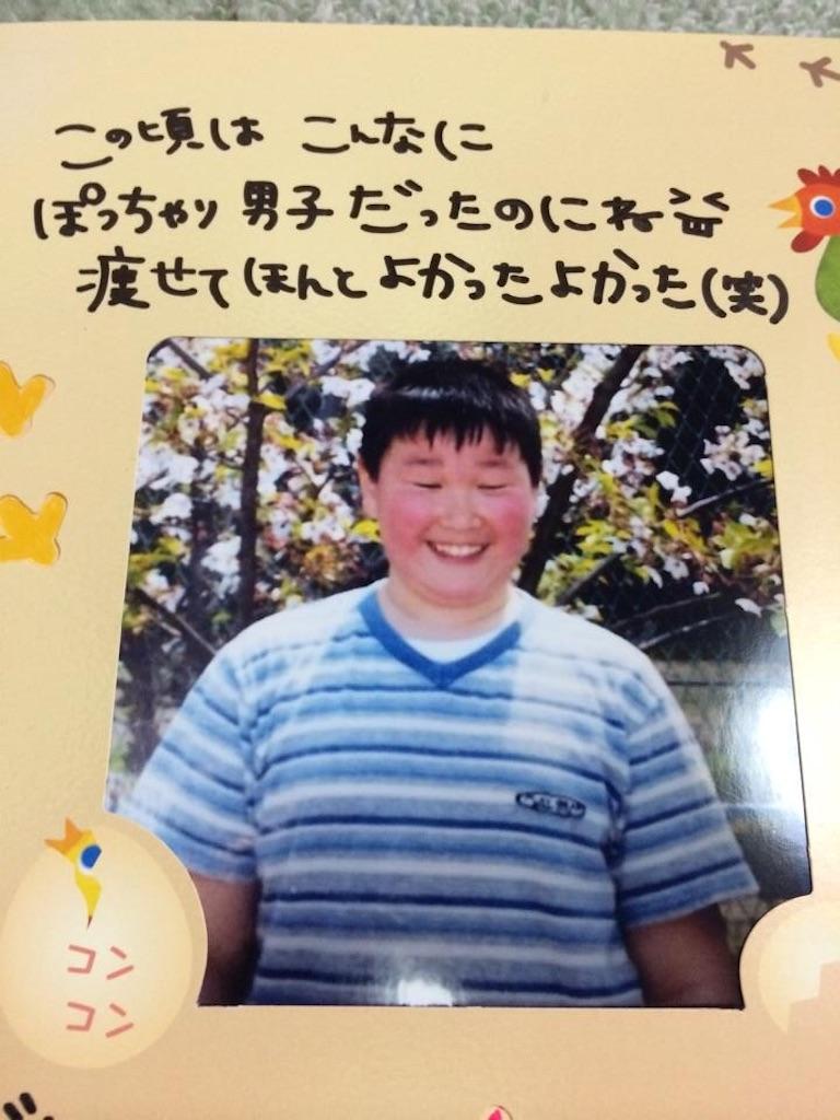 f:id:aoihoshi888:20160930212024j:image