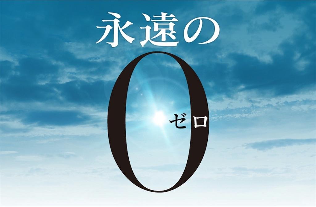 f:id:aoihoshi888:20161010175638j:image