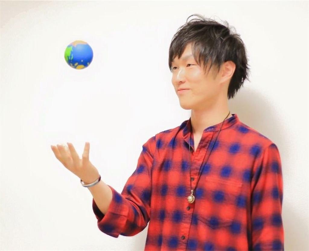 f:id:aoihoshi888:20171127081723j:image
