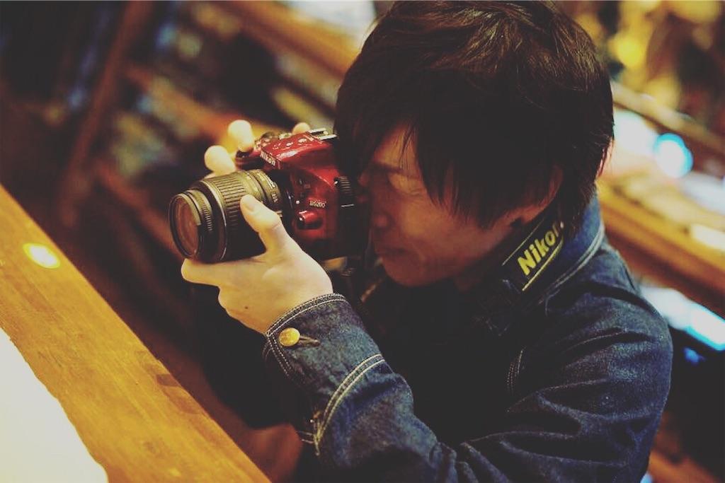 f:id:aoihoshi888:20180118050413j:image