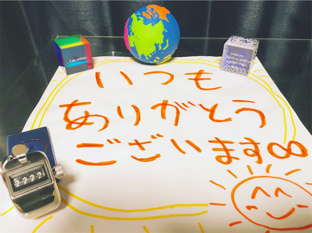 f:id:aoihoshi888:20180407212837j:image