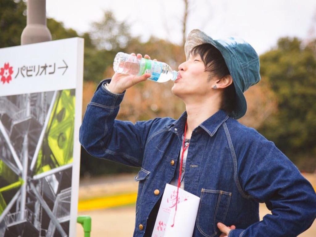 f:id:aoihoshi888:20180412072721j:image