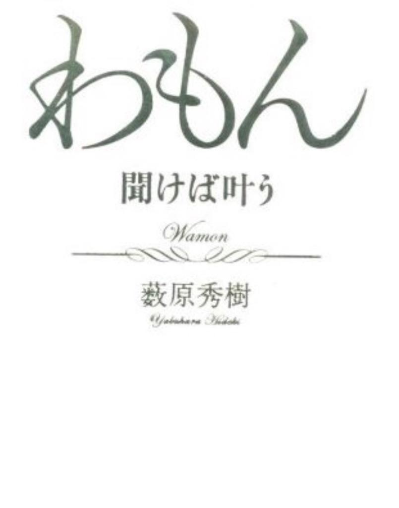f:id:aoihoshi888:20180615151413j:image