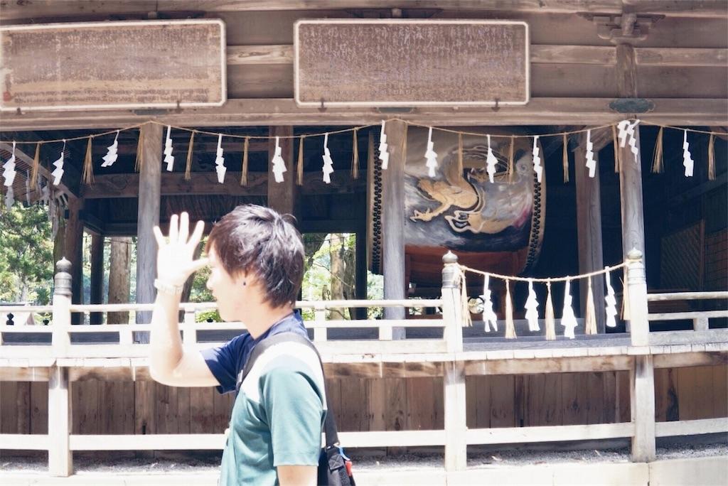 f:id:aoihoshi888:20180705064028j:image