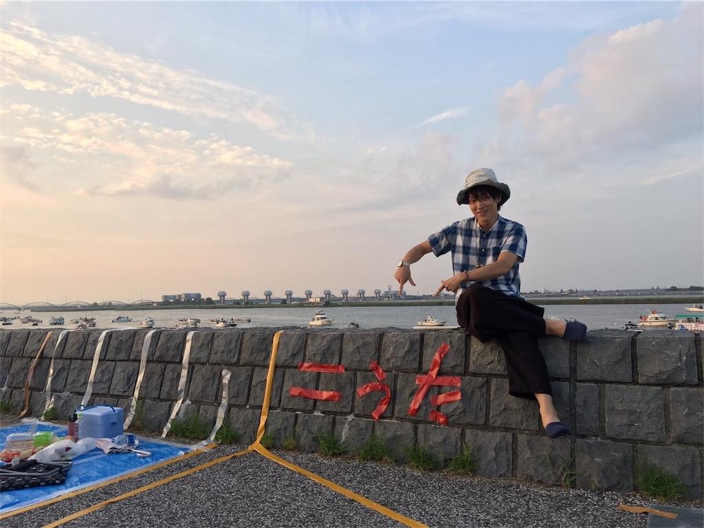 f:id:aoihoshi888:20180724161251j:image