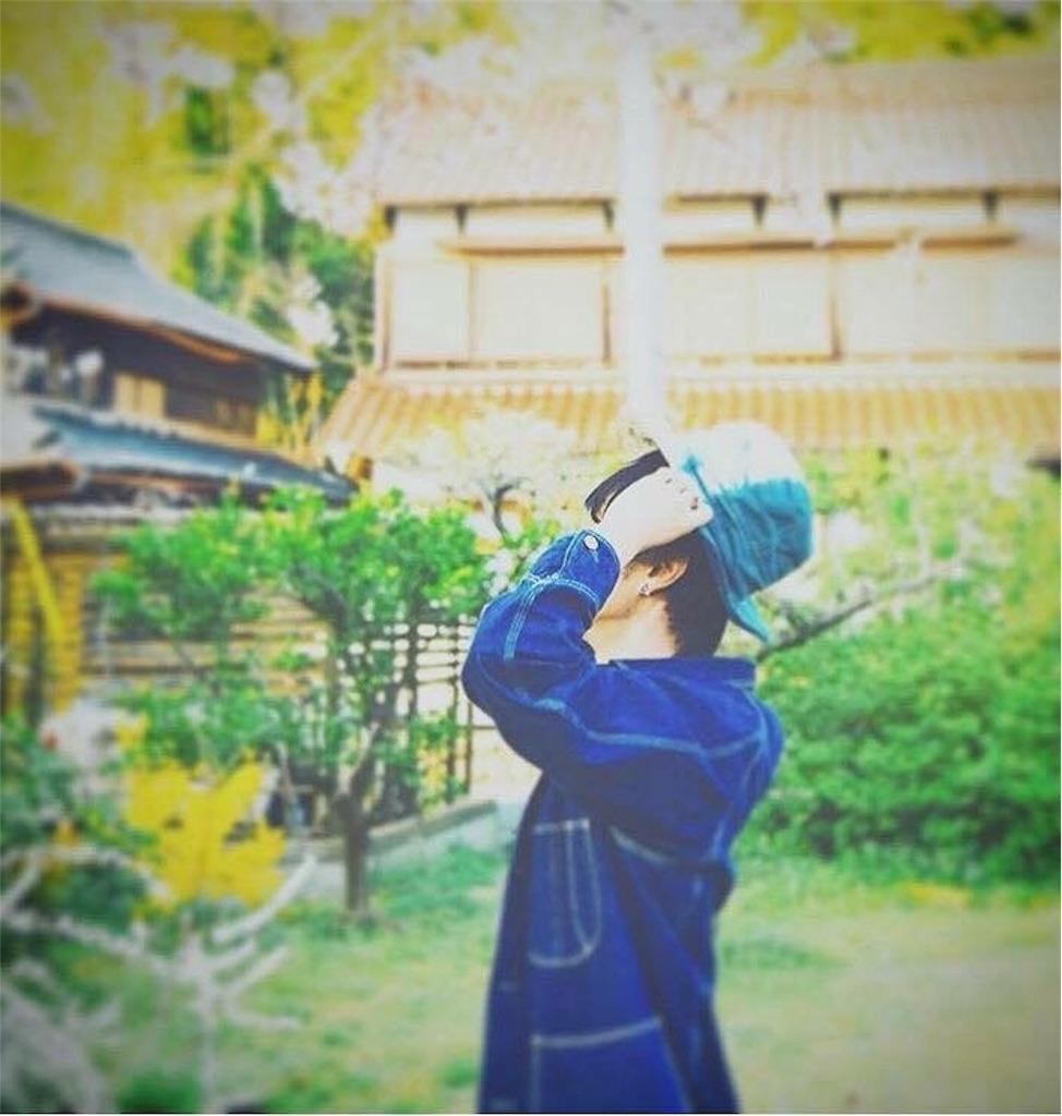 f:id:aoihoshi888:20180922081917j:image