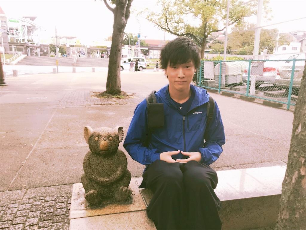 f:id:aoihoshi888:20181007062414j:image