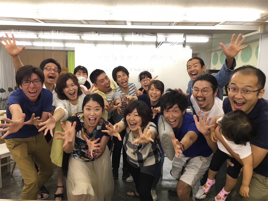 f:id:aoihoshi888:20181116005034j:image