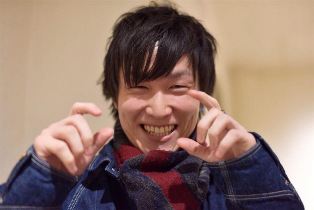 f:id:aoihoshi888:20181202075613j:image