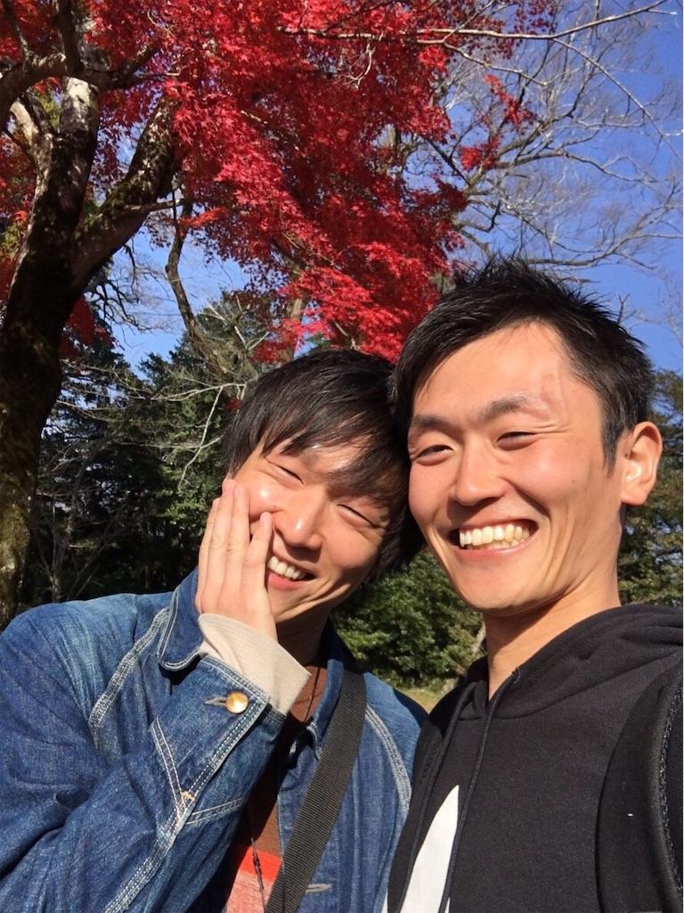 f:id:aoihoshi888:20181205074109j:image