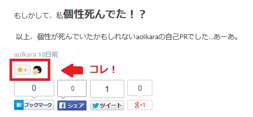 f:id:aoikara:20150626193642p:plain