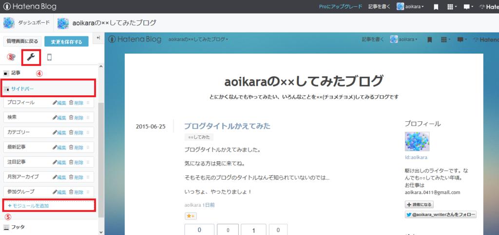 f:id:aoikara:20150626200950p:plain