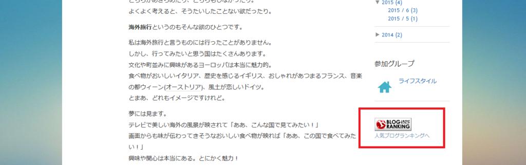 f:id:aoikara:20150626201248p:plain