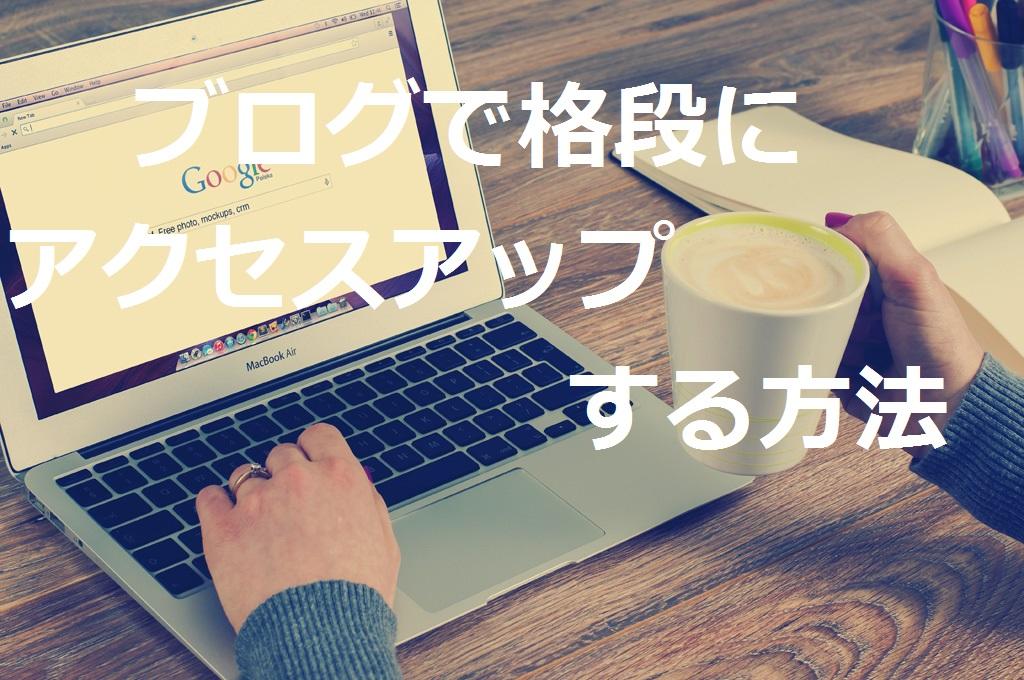 f:id:aoikara:20160625165757j:plain