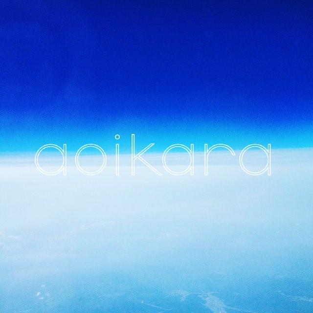 f:id:aoikara:20160626204903j:plain