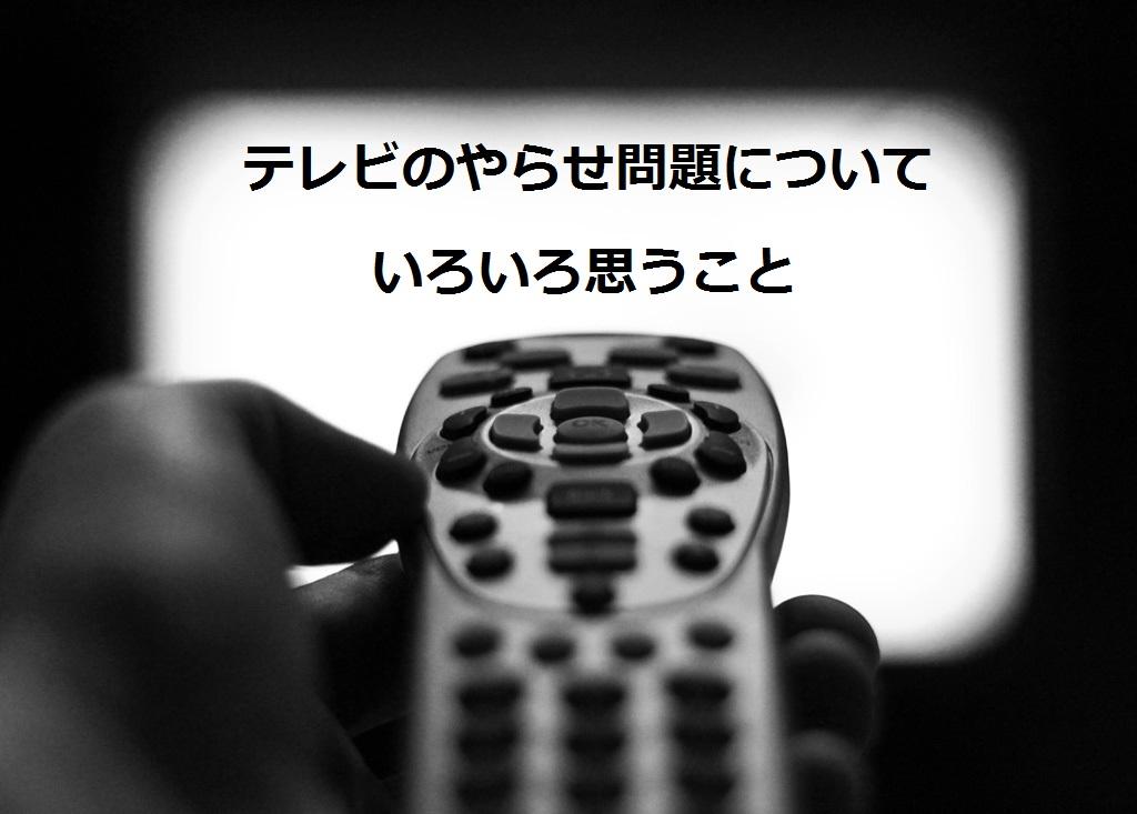 f:id:aoikara:20160630203818j:plain