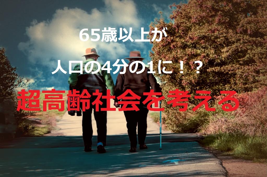 f:id:aoikara:20160701221424j:plain