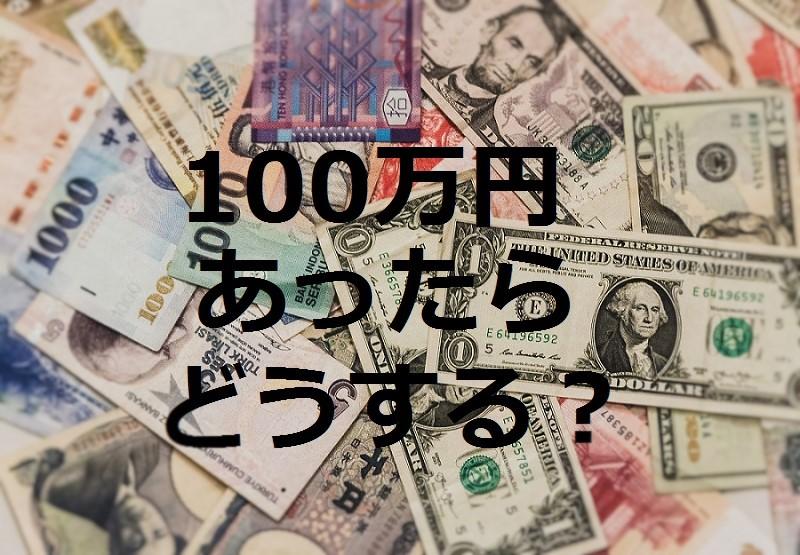 f:id:aoikara:20160703202252j:plain