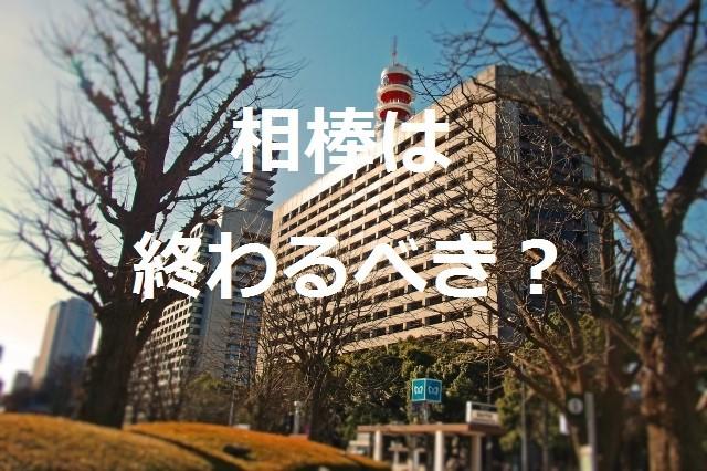 f:id:aoikara:20160706211021j:plain