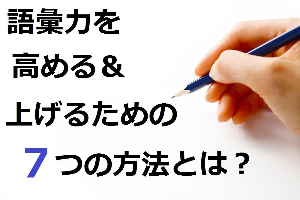f:id:aoikara:20160708183012j:plain