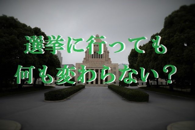 f:id:aoikara:20160709181942j:plain