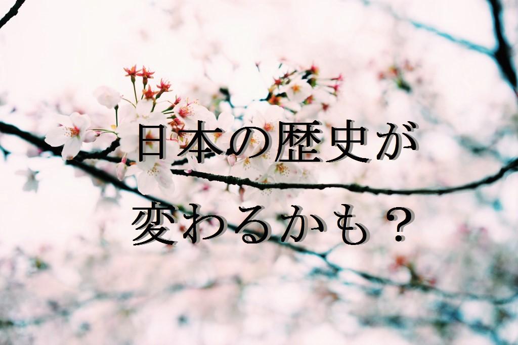 f:id:aoikara:20160713205900j:plain