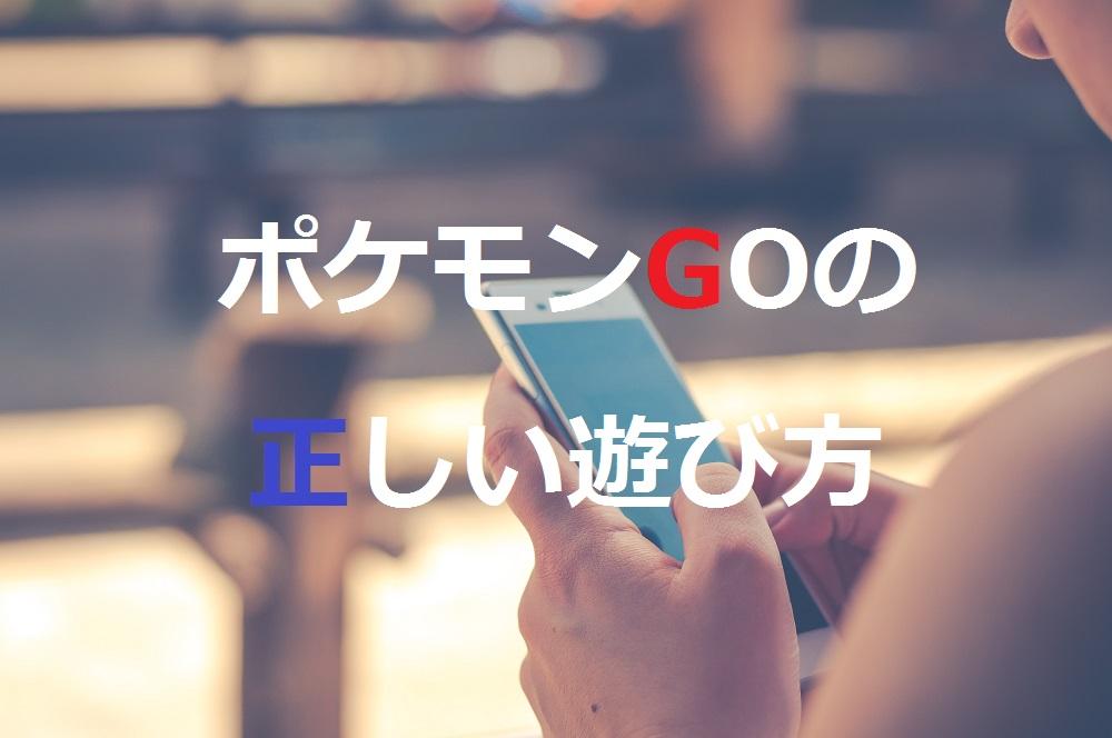 f:id:aoikara:20160726171635j:plain