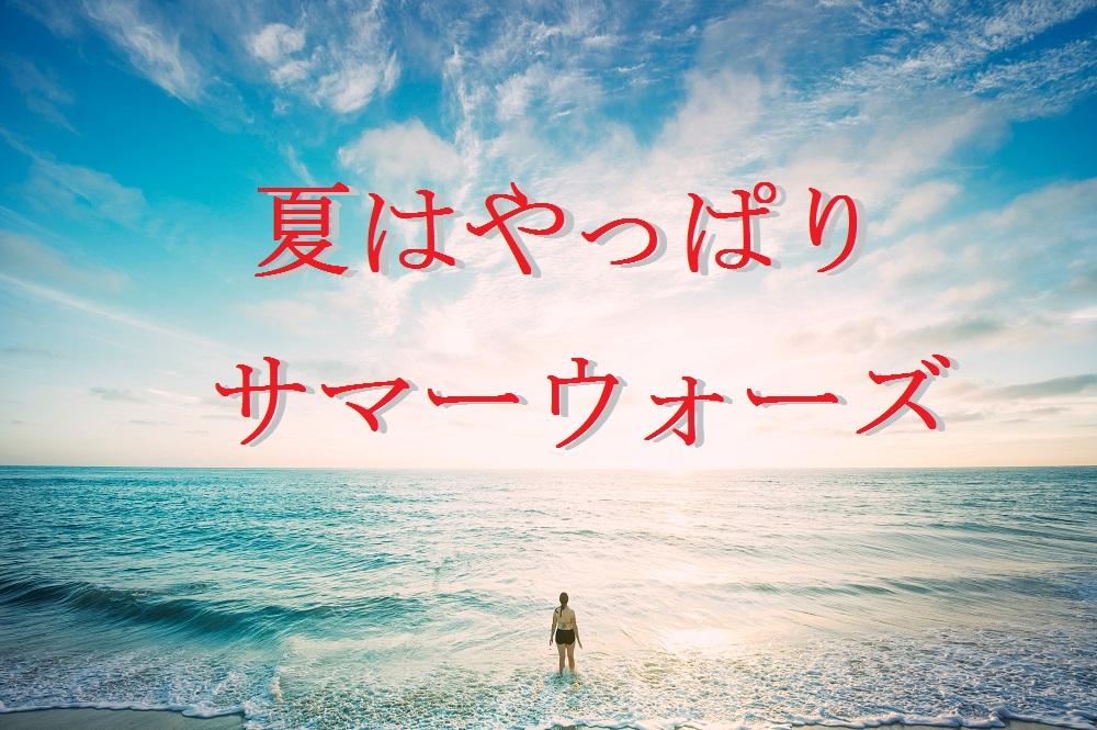 f:id:aoikara:20160805181827j:plain