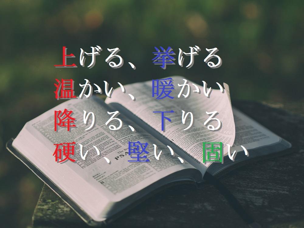 f:id:aoikara:20160805202401j:plain