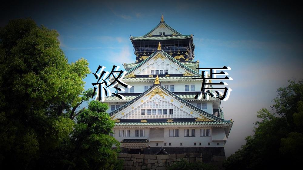 f:id:aoikara:20160808191946j:plain