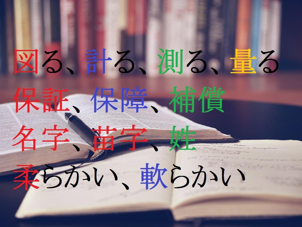 f:id:aoikara:20160810195833j:plain