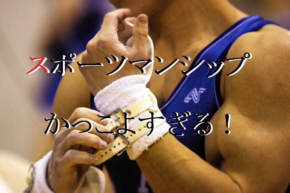 f:id:aoikara:20160812112235j:plain