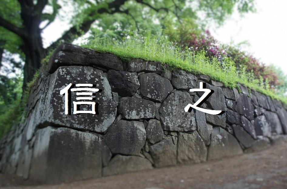 f:id:aoikara:20160920202306j:plain
