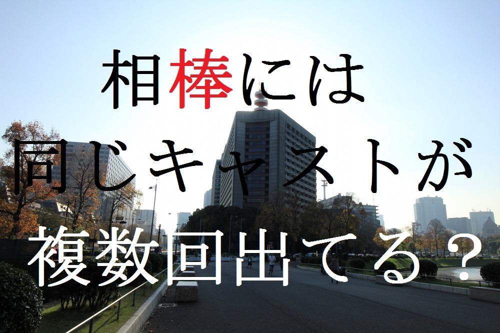 f:id:aoikara:20161001153154j:plain