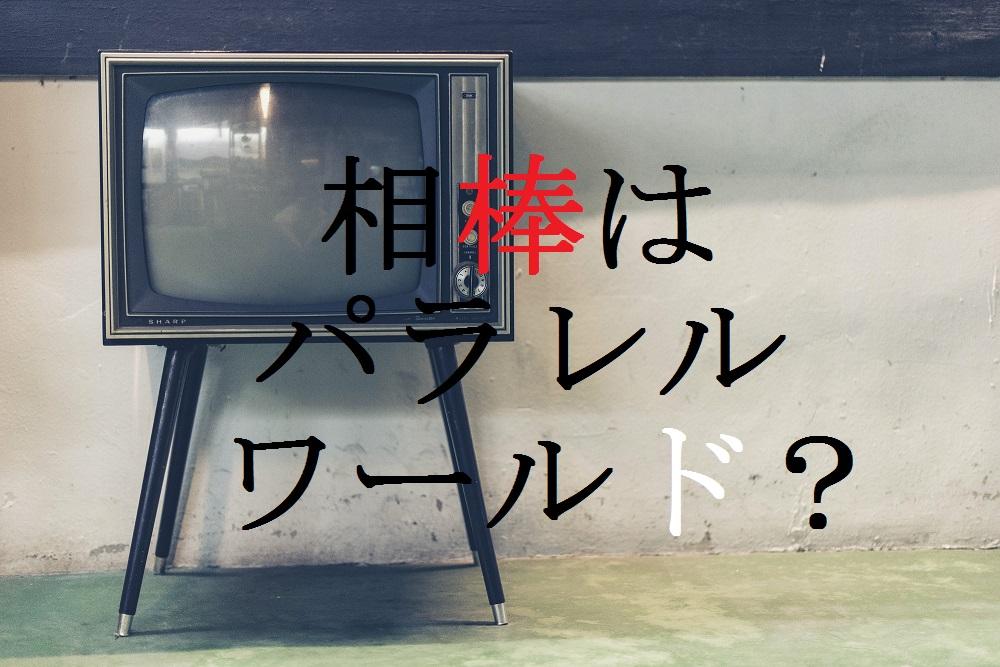 f:id:aoikara:20161001154409j:plain