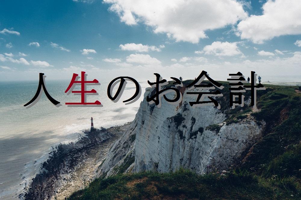 f:id:aoikara:20161028204350j:plain