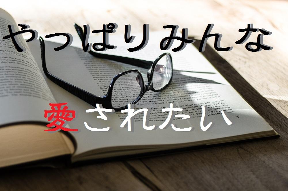 f:id:aoikara:20161102200913j:plain