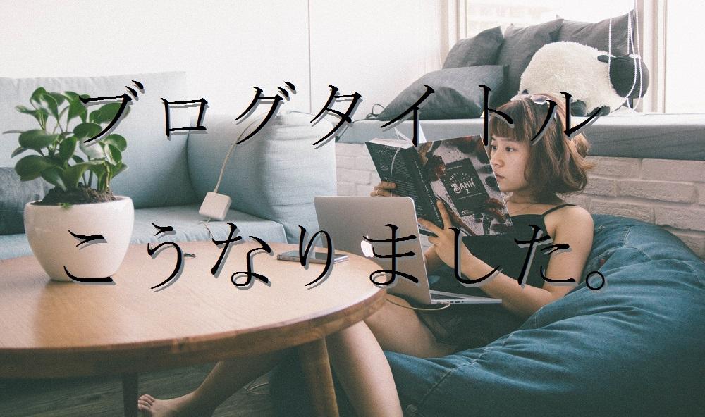 f:id:aoikara:20161109181922j:plain