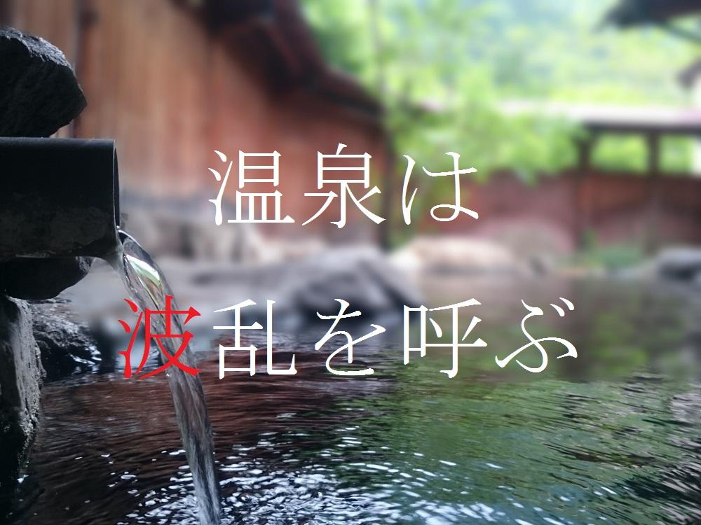 f:id:aoikara:20161119203222j:plain