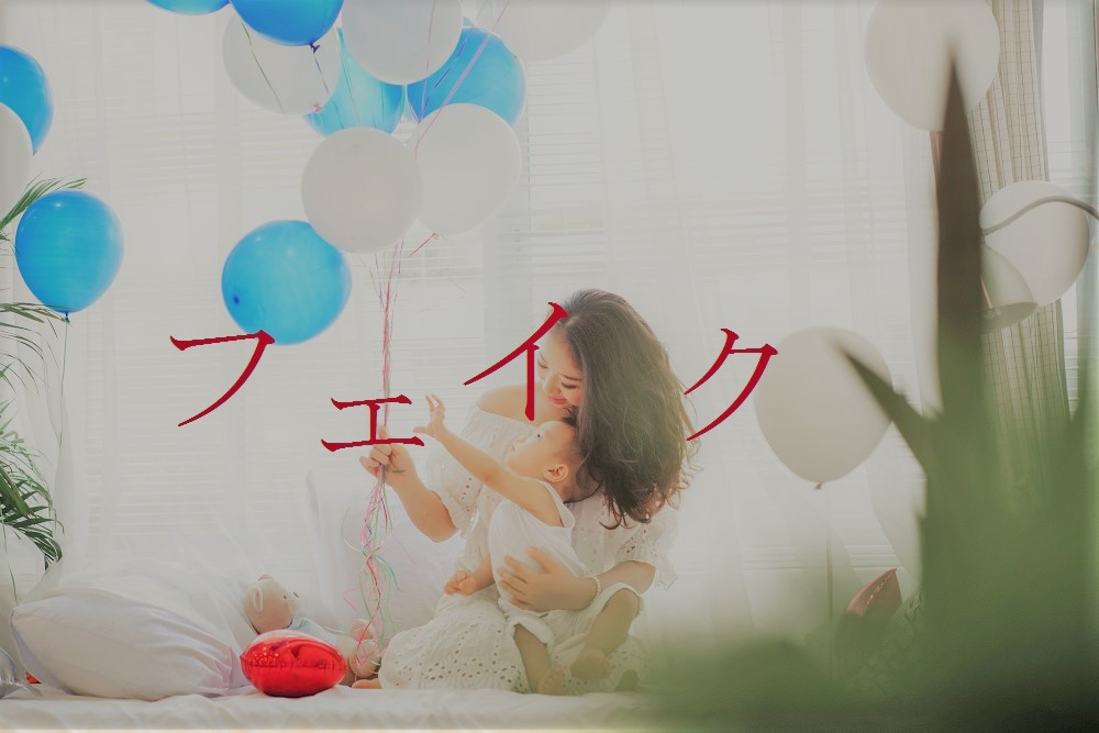 f:id:aoikara:20161124213543j:plain