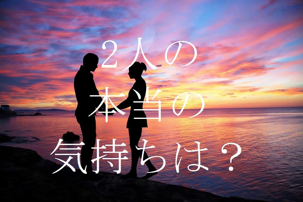 f:id:aoikara:20161208233444j:plain