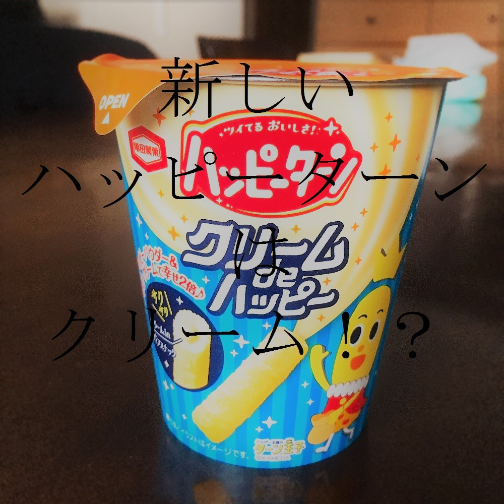 f:id:aoikara:20161210150711j:plain