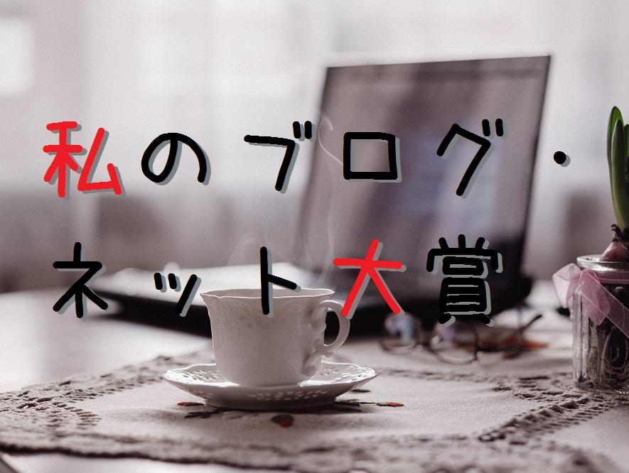 f:id:aoikara:20161218190738j:plain