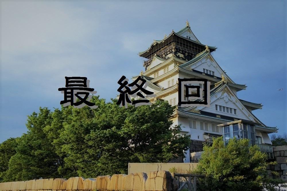 f:id:aoikara:20161219182101j:plain